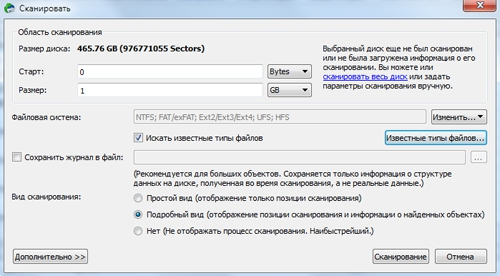 data recovery rstudio(3)