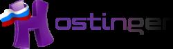 hostinger.ru