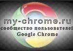 My-chrome.ru