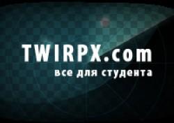 Twirpx.com